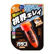 Repelente de Água - Glaco 75ml Soft 99