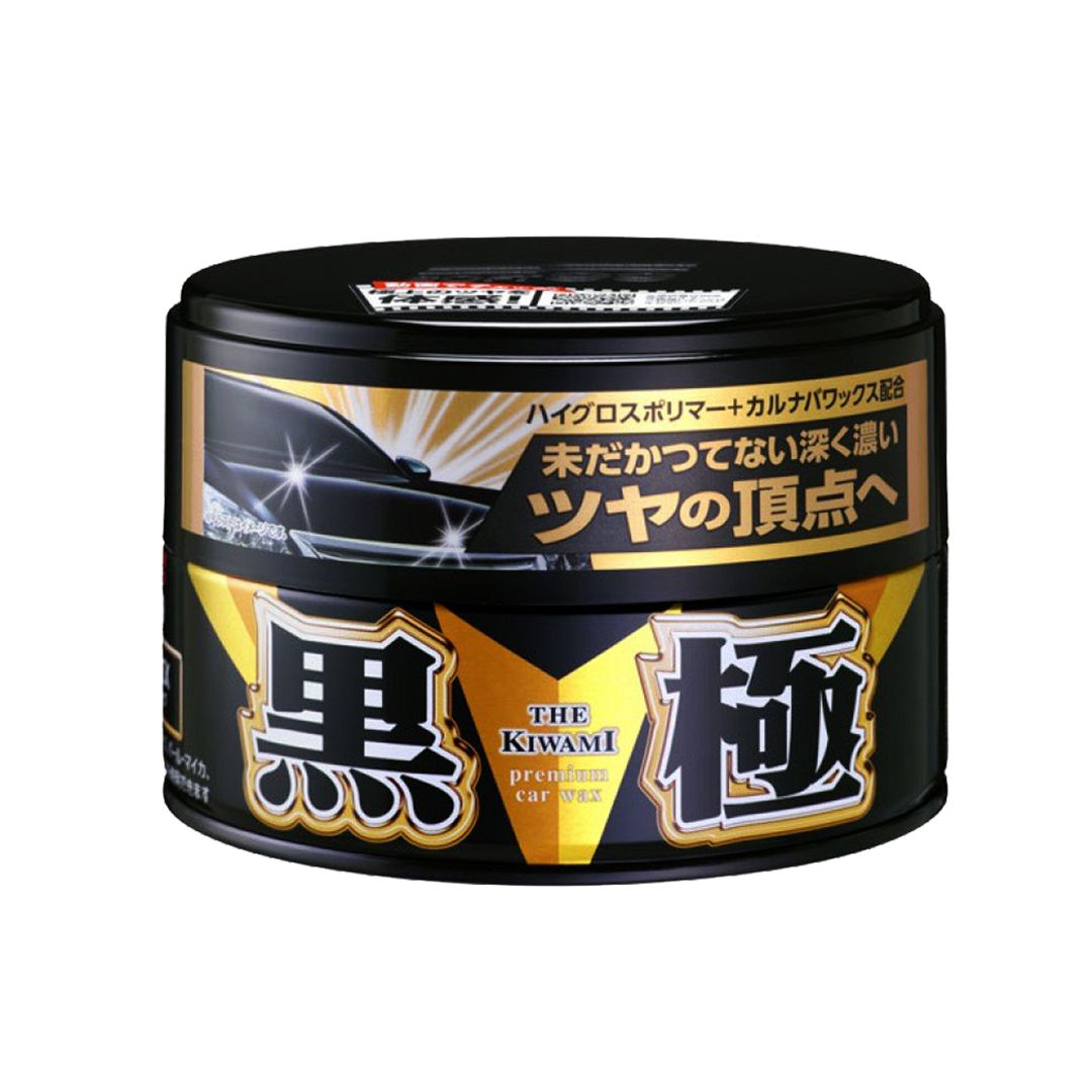 Cera Extreme Gloss Black 200g Soft 99