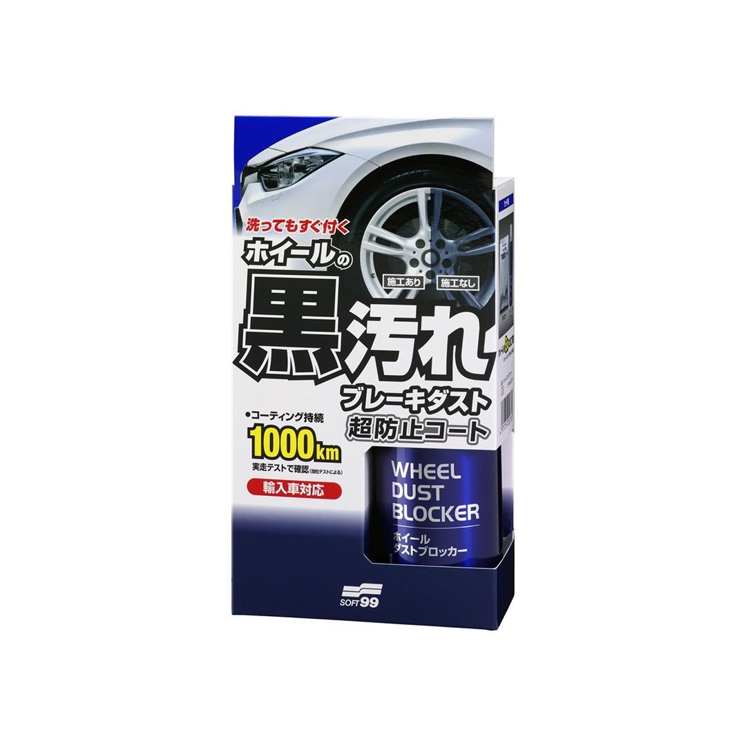 Impermeabilizante para Rodas Whell Dust Blocker 200ml Soft99