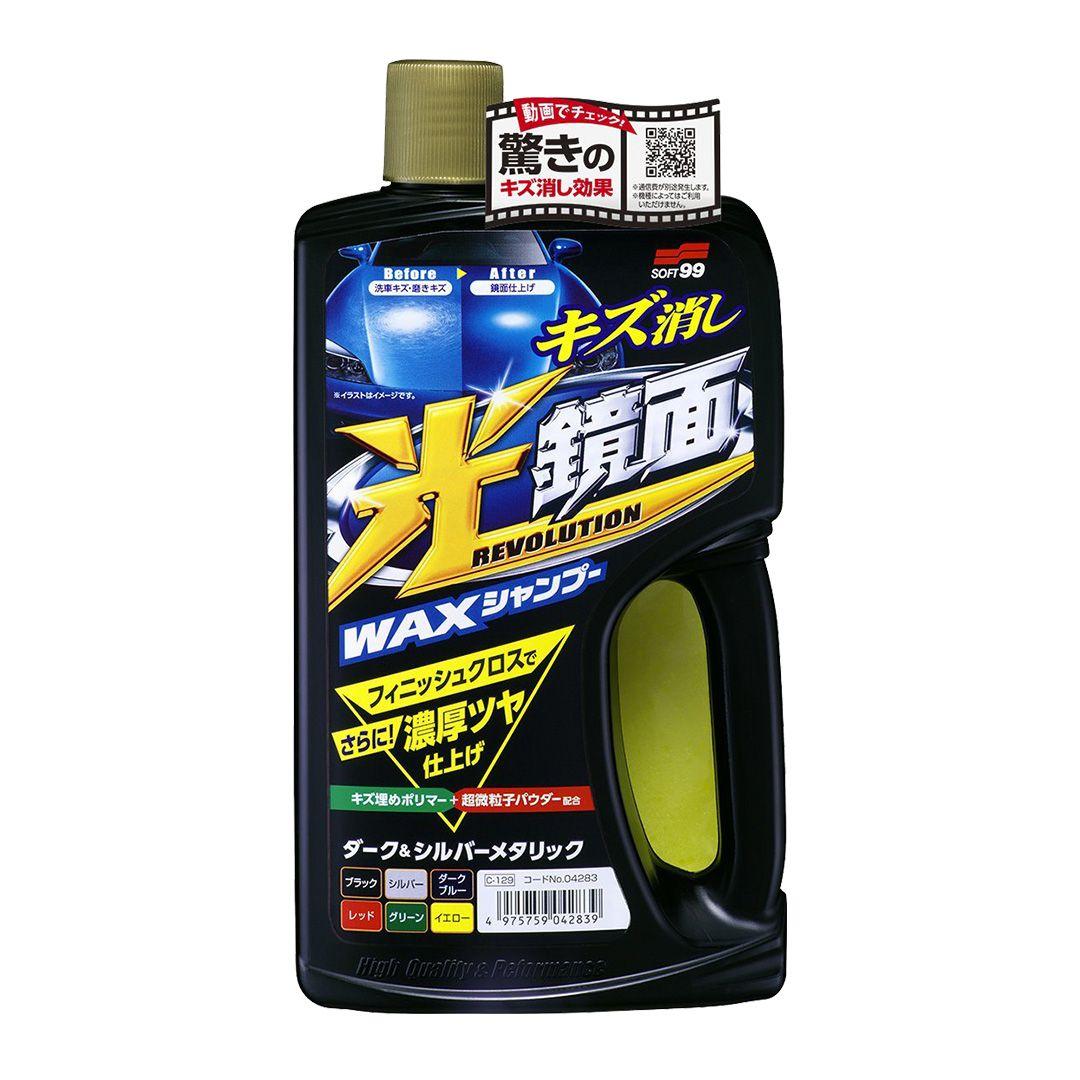 Shampoo Dark Gloss c/Esponja 700ml Soft 99