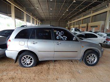 Sucata Chery Tiggo 2.0 16V 2011 Para Retirada de Peças