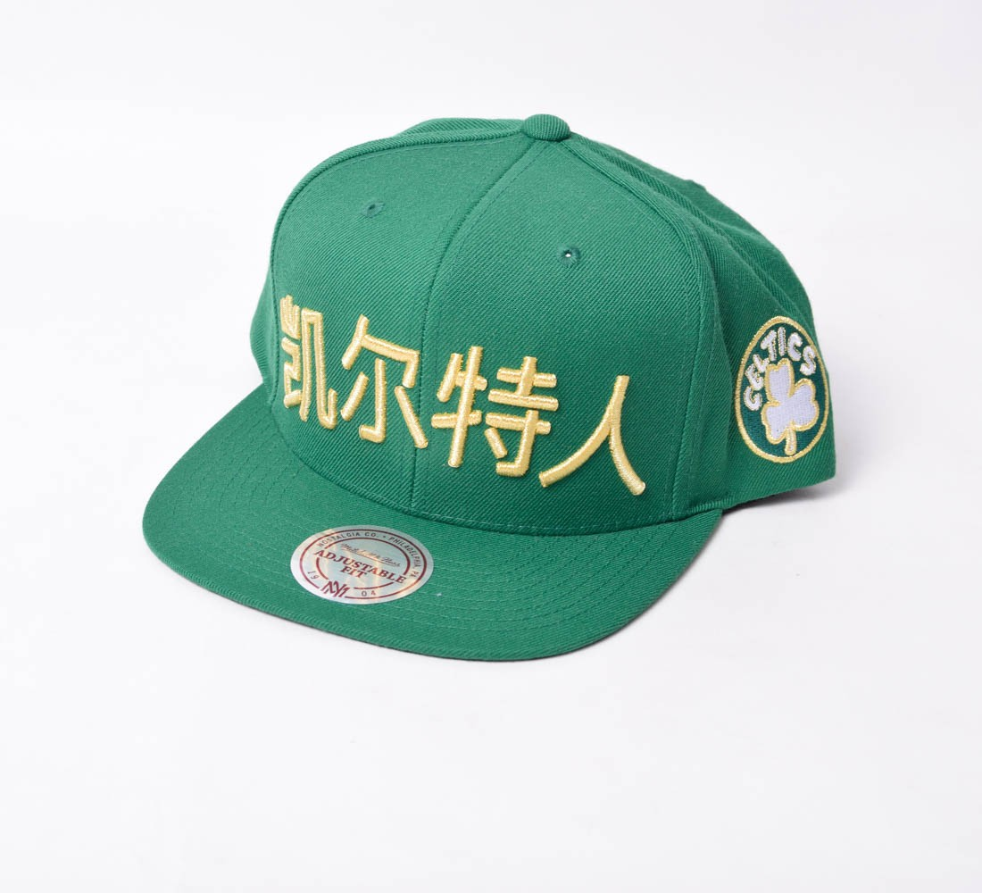 Boné SnapBack Mitchell & Ness Boston Celtics aba reta