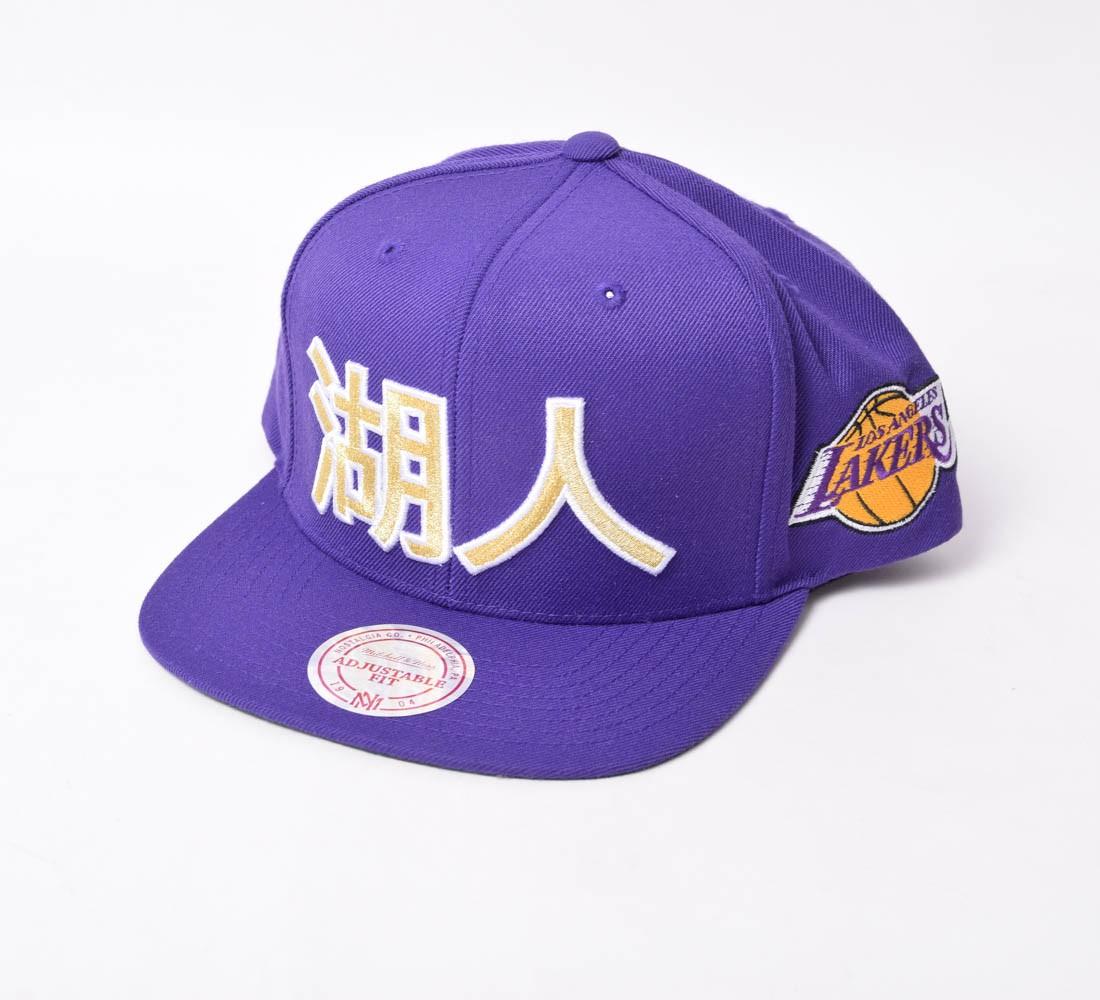Boné SnapBack Mitchell & Ness Los Angeles Lakers aba reta