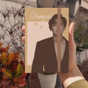 Chanyeol (EXO) - Universe