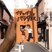 Icha Icha - Romances by Jiraiya- Naruto