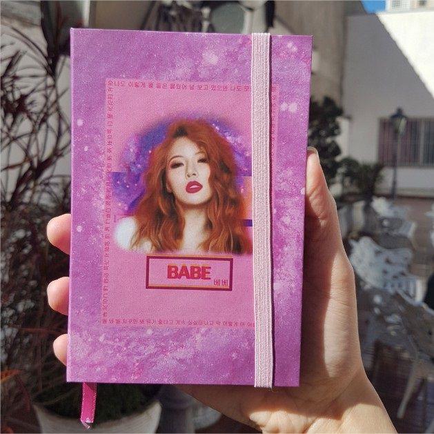 Hyuna - Baby  - Lojinha Só Dasoh