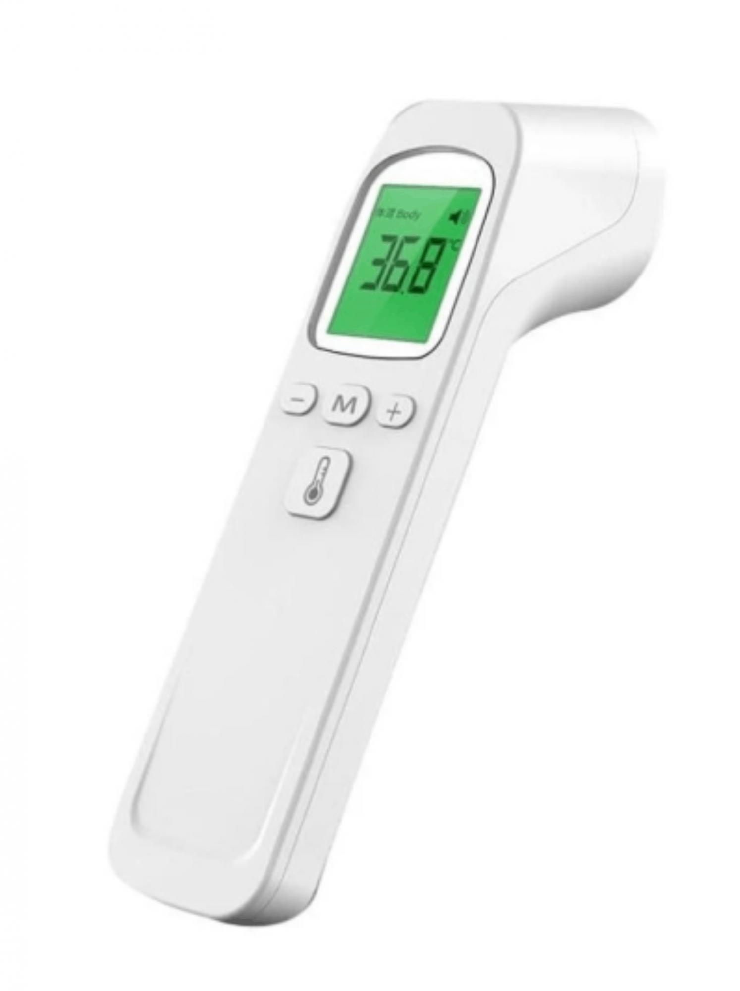 Termômetro de Testa Digital Infravermelho (Sem Contato)