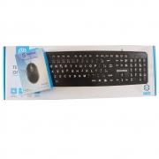 Kit Teclado Hoopson Letras Grande e Mouse Shinka 800 DPI USB