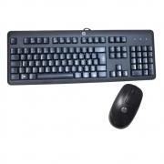 Kit teclado mouse USB HP usado