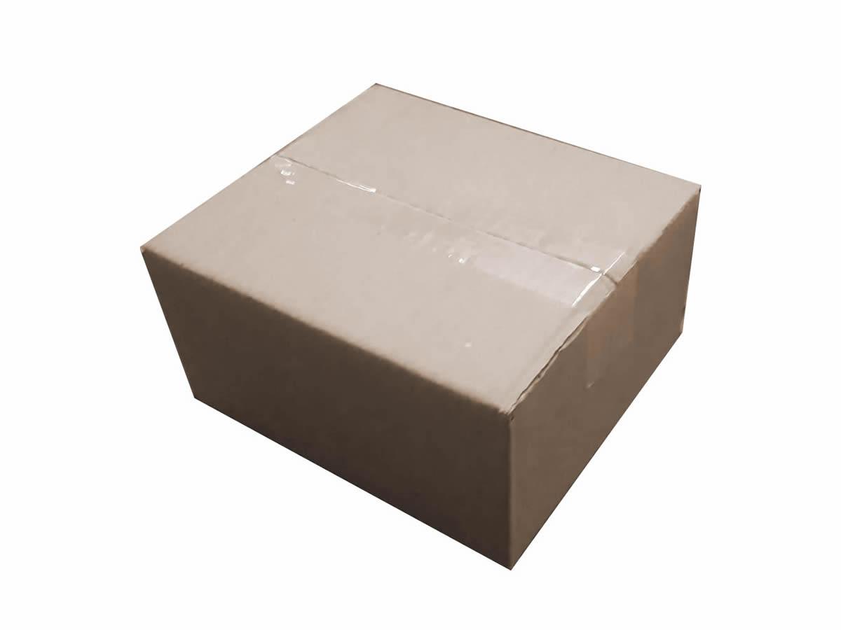 25 Caixas de Papelão 17x15x8 cm