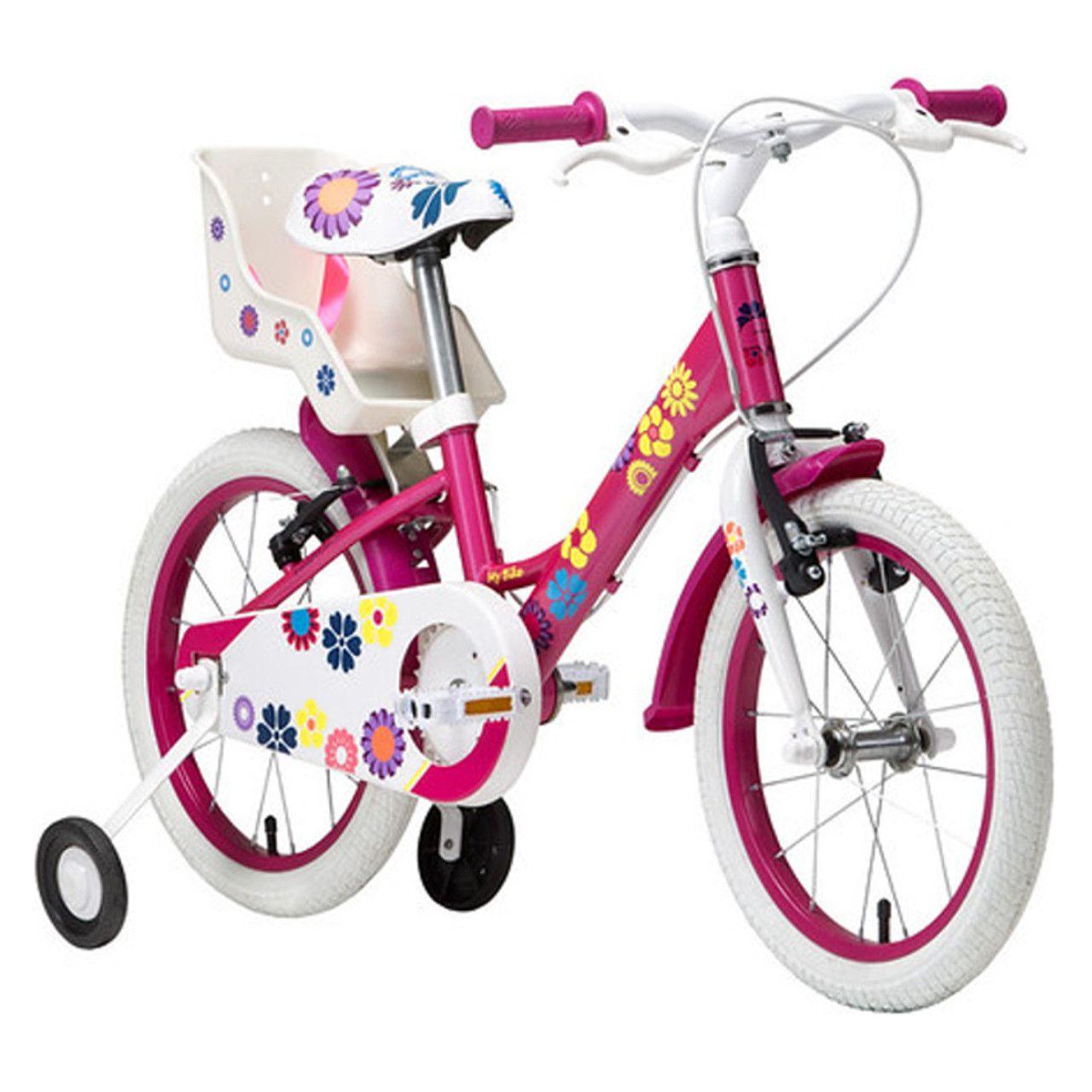 Bicicleta Infantil Groove My Bike com Porta Boneca Aro 16 2020