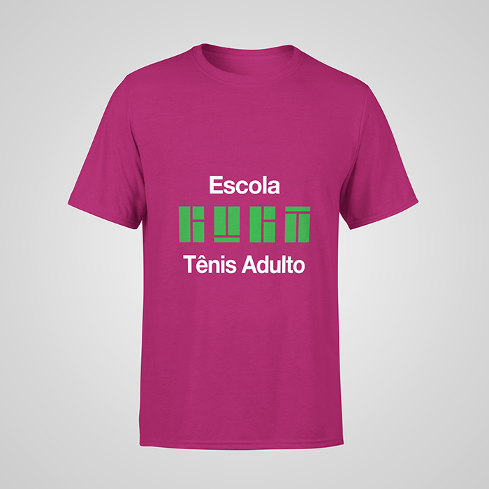 Camiseta Grace Tênis Adulto