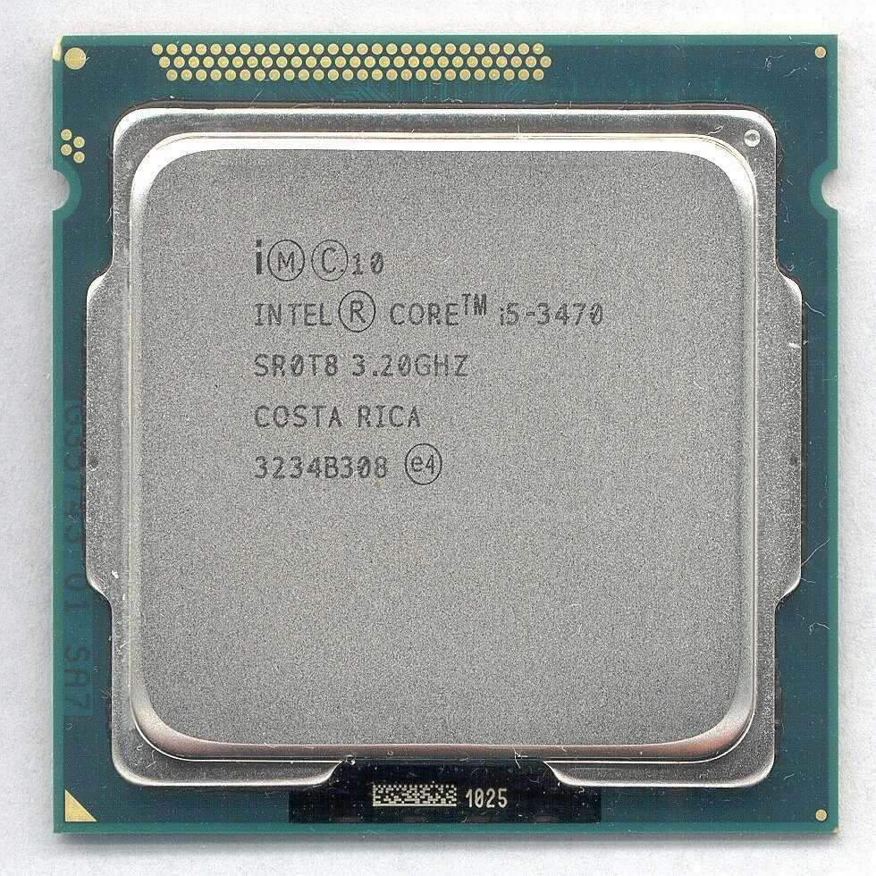 Processador Core I5 3470 3.20 Ghz + Brinde cooler e pasta térmica