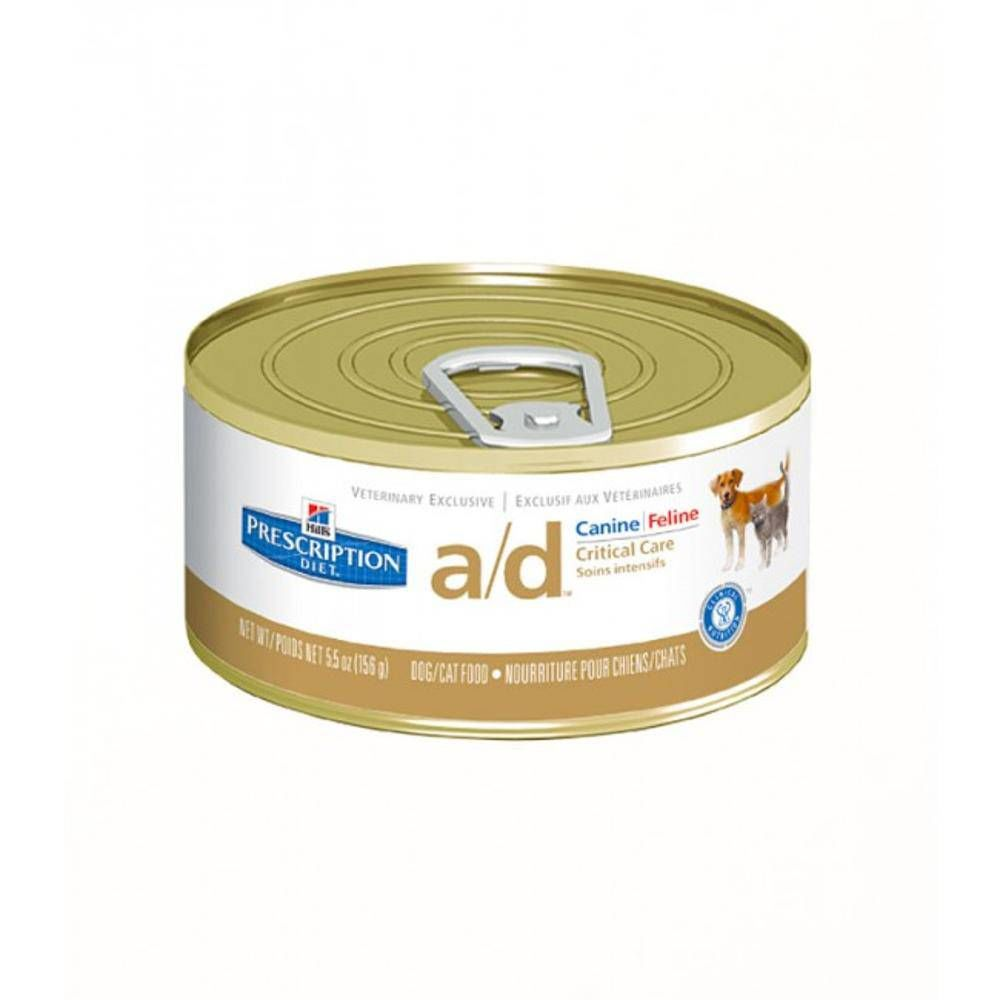 Lata Prescription Diet Canine/Feline A/D Hills - 156 G