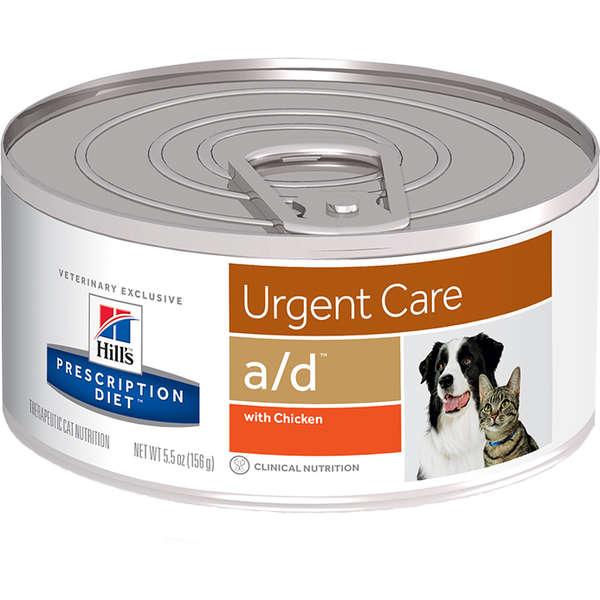 Lata Prescription Diet Canine/Feline A/D Hill's Cuidados Críticos para Cães e Gatos 156g