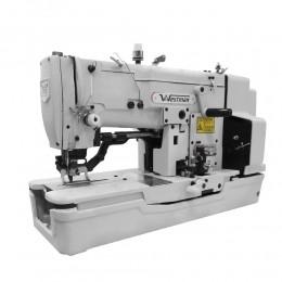 Máquina de Costura Caseadeira Reta Industrial W-882