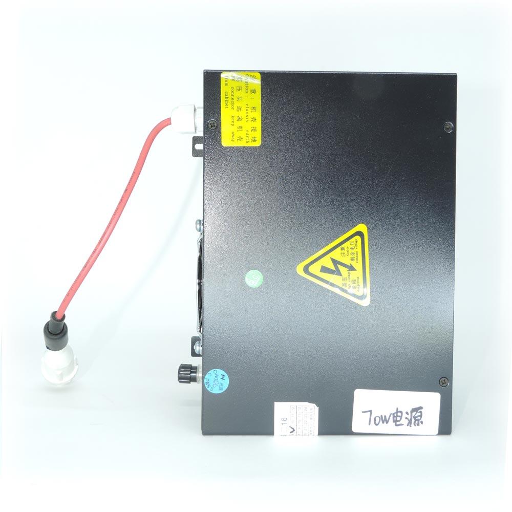 Fonte para Maquina Laser 70w