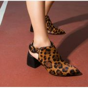 Open Boots Animal Print Vicenza