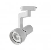 Spot Para Trilho Eletrificado Par20 Oko Nordecor Branco Para Sala Quarto Cozinha Quadro Bivolt