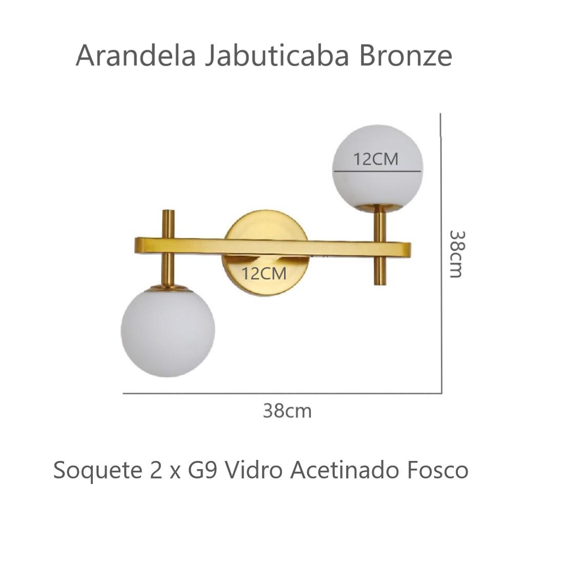 Arandela Jabuticaba Bronze Para Hall de Entrada Escada Sala Quarto Cabeceira de Cama