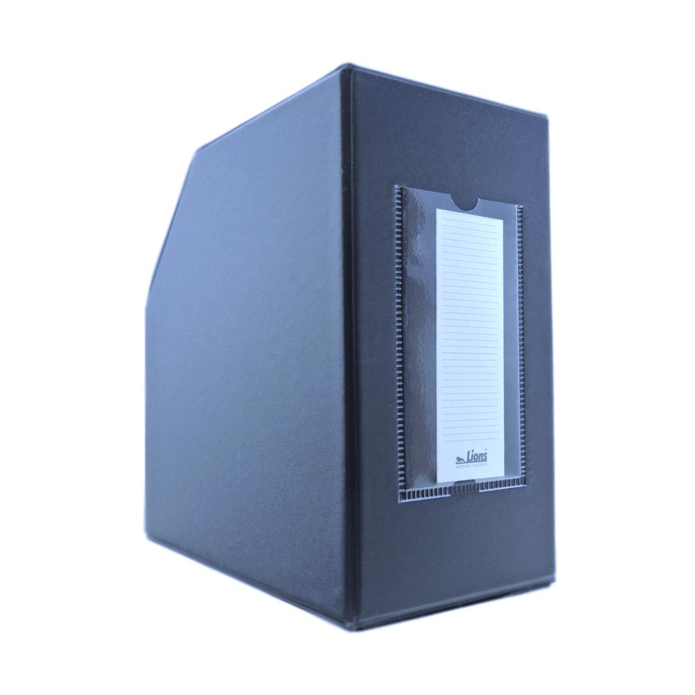 Porta Revistas PVC Lions 260x260x140mm Azul 6103