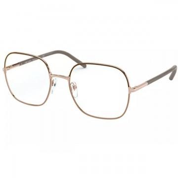 Óculos de Grau Feminino Prada VPR56W