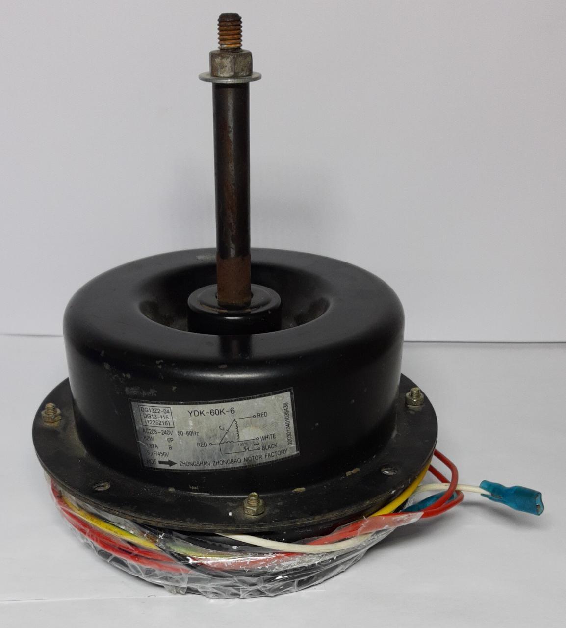 Motor Ventilador Condensadora 22.000 Btus Consul/Brastemp (Usado)