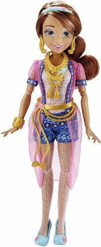 Boneca Disney Descendents Auradon Genie Chic Audrey Rara