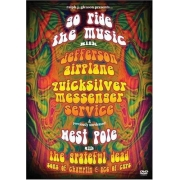 GO RIDE THE MUSIC AND WEST POLE DVD