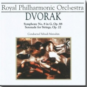 ROYAL PHILHARMONIC ORCHESTRA  DVORAK CD