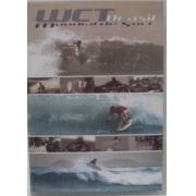WCT BRASIL MUNDIAL DE SURF 2003-2004 DVD