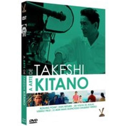 A ARTE DE TAKESHI KITANO DVD