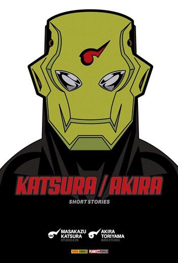 KATSURA AKIRA SHORT STORIES