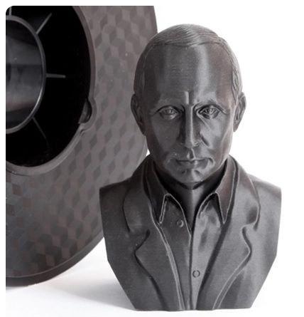 Filamento De Fibra De Carbono - GTMax 3D - 1.75mm - 1KG