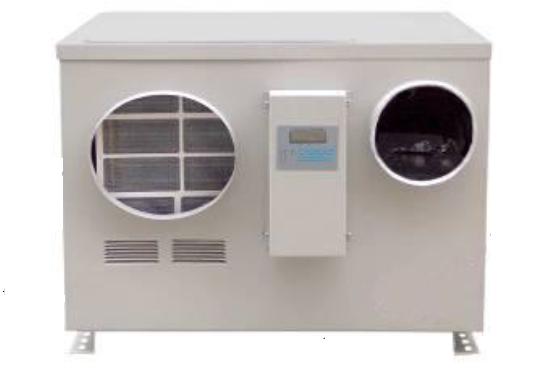 Ar condicionado Para Elevador - 11900 BTUs