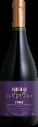 Miolo Single Vineyard Syrah 750 ml
