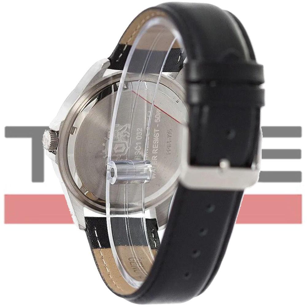 Relógio Orient Masculino MBSC1032 S2PX Análogo Couro Preto