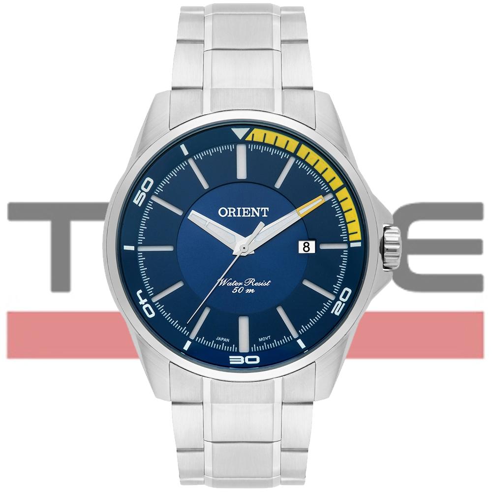 Relógio Orient Masculino MBSS1296 D1SX Analógico