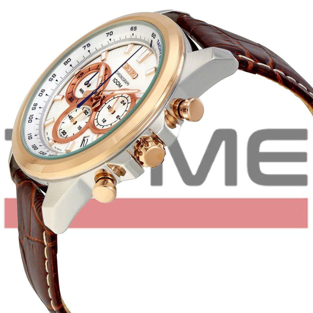 Relógio Seiko Cronógrafo Masculino SSB250B1 B1MB