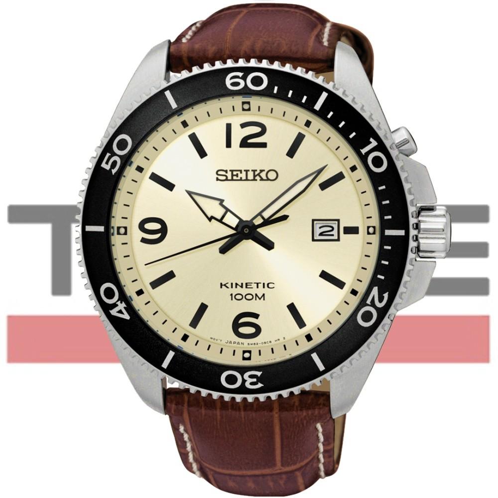 Relógio Seiko Kinetic Masculino SKA749B1 T2MB