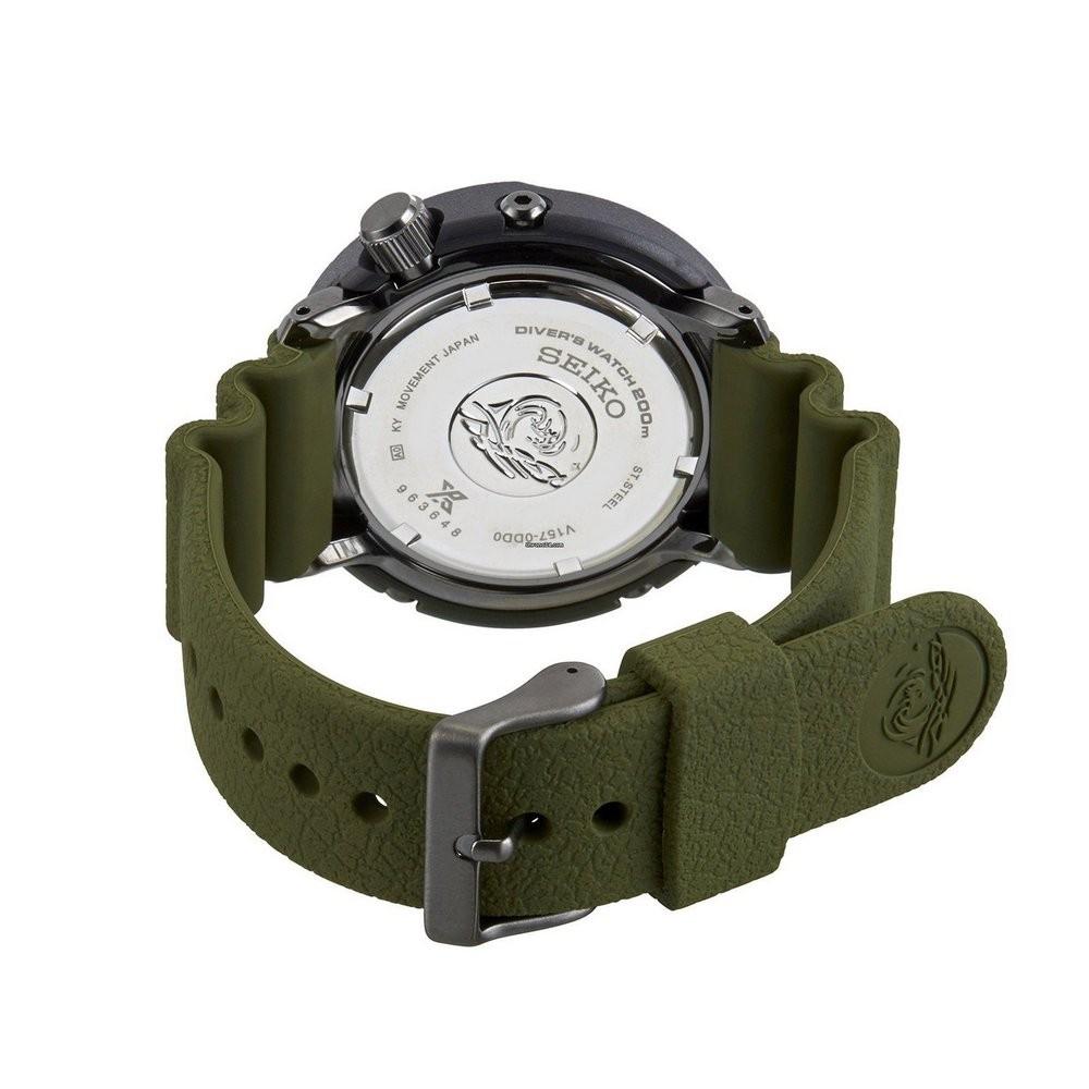 Relógio Seiko Prospex Street Series Solar SNE543P1 P1PX Tuna