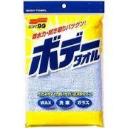Toalha New body Towel 100% Algodão 45x45cm Soft99