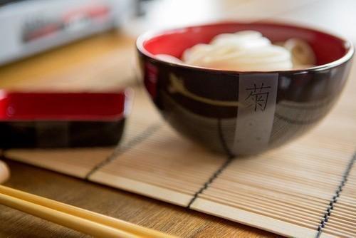 Tigela De Cerâmica Para Shoyu Matsuri Preto/Vermelho