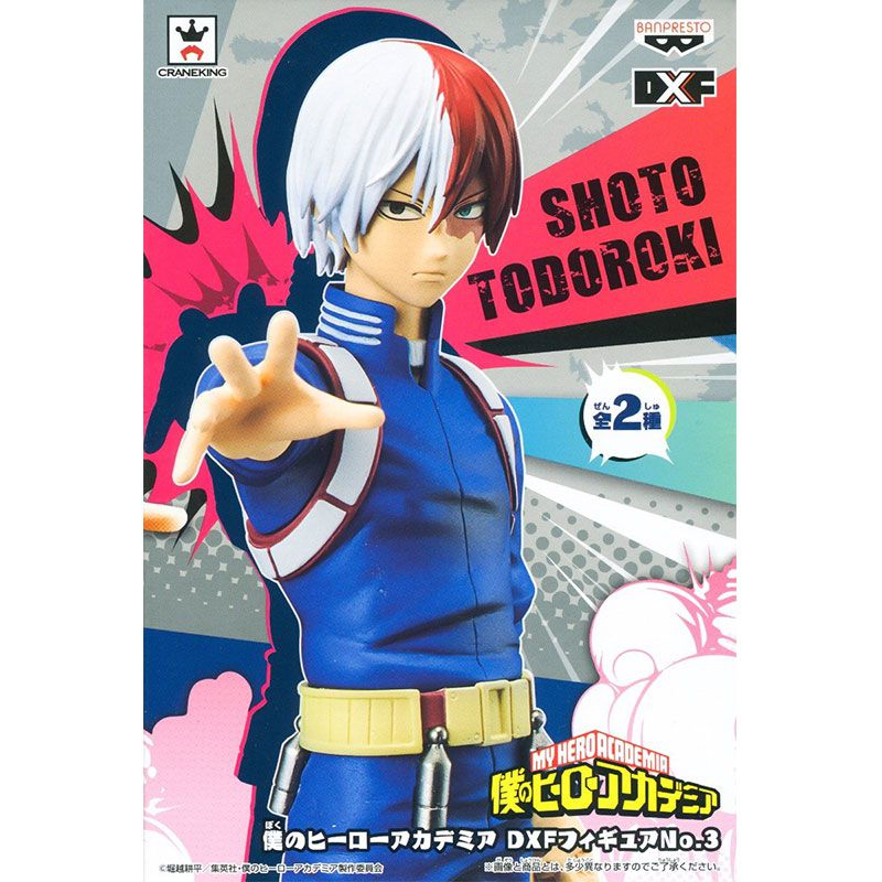 Action Figure My Hero Academy Shoto Todoroki DXF