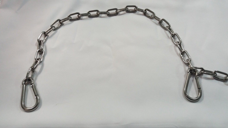 Extensão de corrente ajustável elo longo 4,5 mm - comprimento 1 m (zincada)