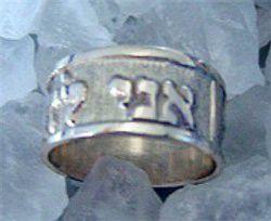 Anel Laços de Amor (Le Dodi) em Prata 925  - VIRAJ