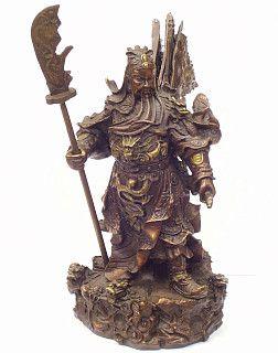 Guardião Guan Di das Cinco Soluções - médio (em bronze)  - VIRAJ