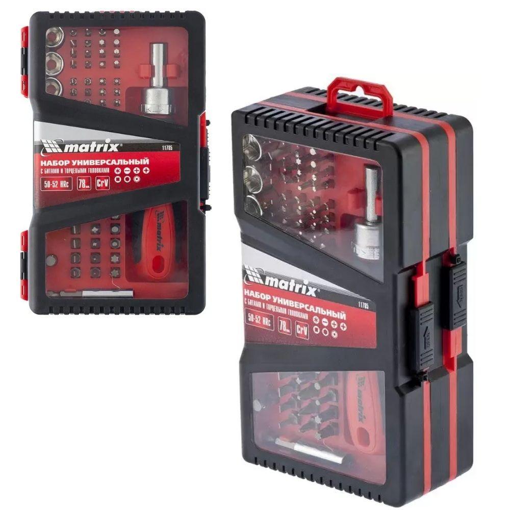 Kit Universal com Bits e Soquetes 78 pçs CRV MTX - 117859