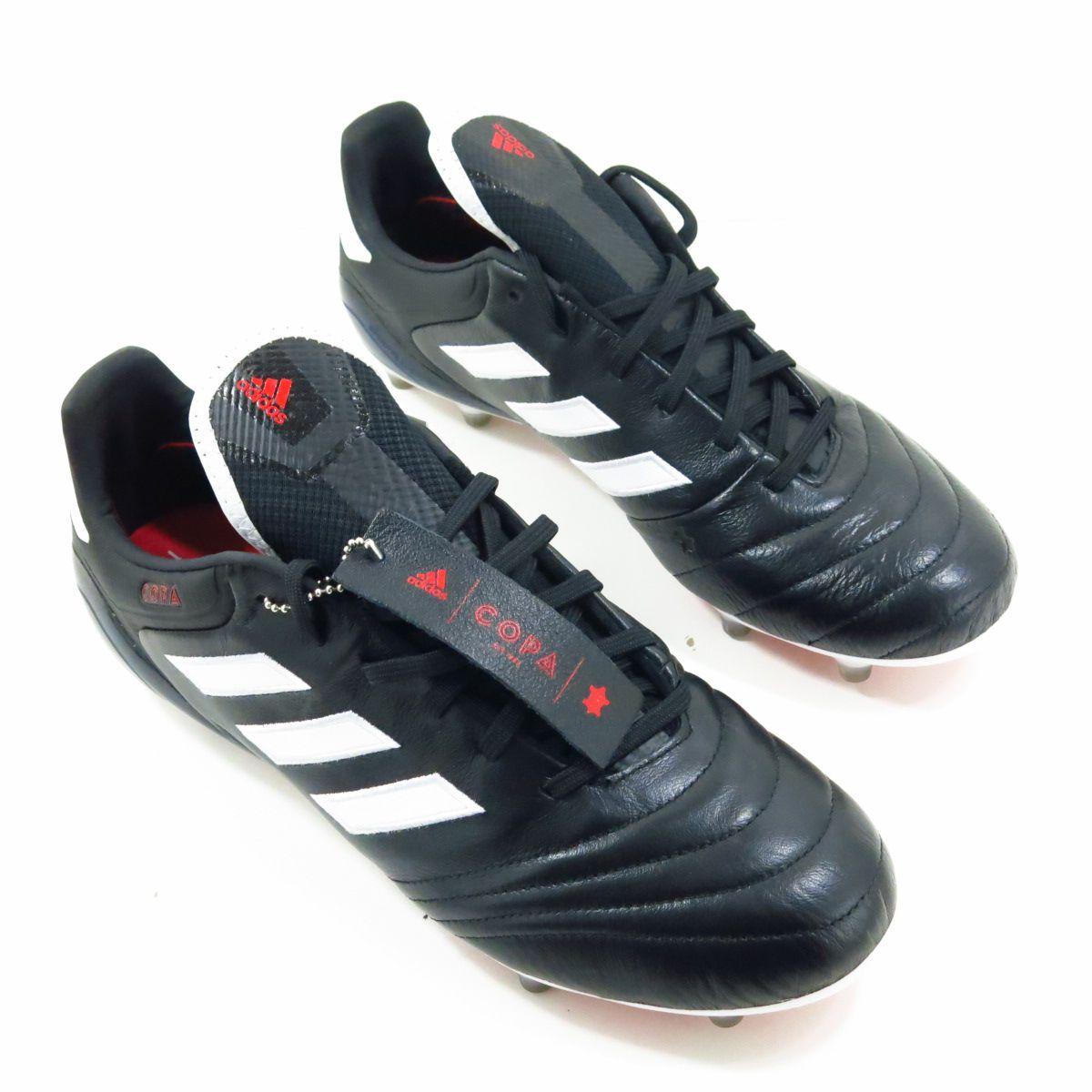 Chuteira Adidas Copa 17.1 FG - Couro de Canguru