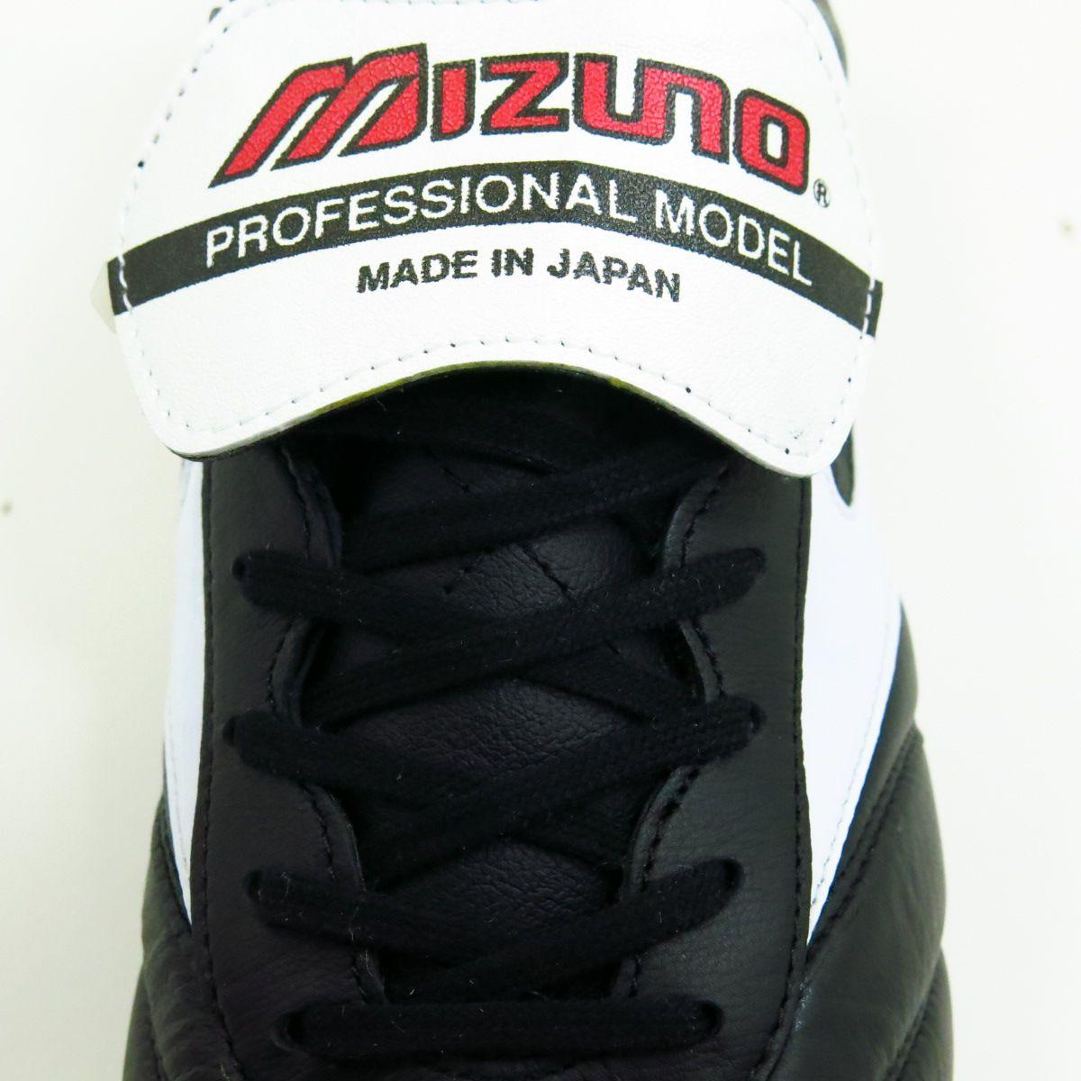 Chuteira Mizuno Morelia MD - Made in Japan - Couro de Canguru